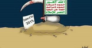 كاريكاتير لـ أروى مقتبل
