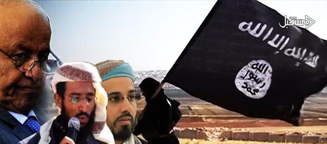 الارهابين المقربين من هاد ي 2