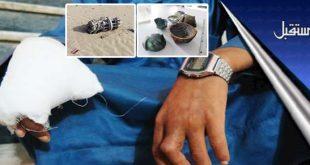 اجد ضحيا القنابل العنقودية غير المتفجرة (منظمة العفو الدولية)