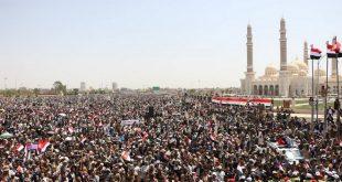 جانب من المشاركين في احتفالات العيد الوطني بميدان السبعين بالعاصمة صنعاء اليوم (المستقبل)