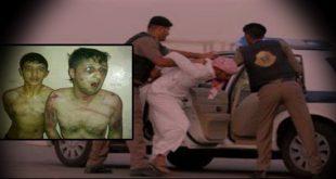 التعذيب في  السجون السعودية 2