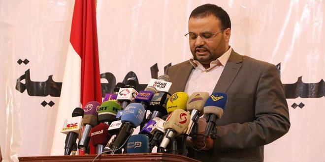 اللقاء الموسع للاحزاب والقوى السياسية بشأن مفاوضات الكويت (5)