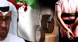 انتهاكات حقوق الانسان في الامارات 11