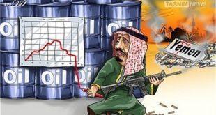 ازمة مالية في السعودية