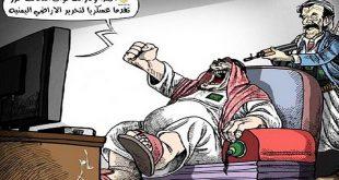 اكاذيب الاعلام السعودي
