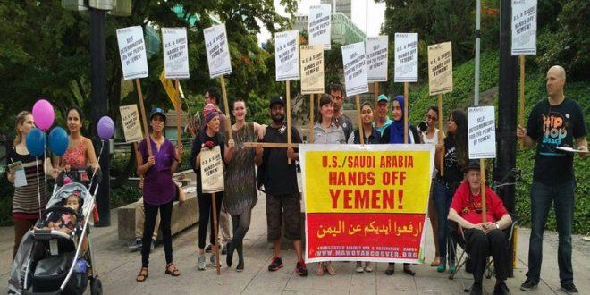 ناشطون كنديون في تظاهرة مناهضة للعدوان السعودي في كنداء اليوم