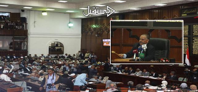 مجلس النواب2