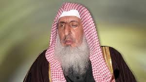 مفتي السعودية يدخل على خط الاكتتاب في أرامكو بعد فشل هيئة كبار العلماء في إقناع السعوديين بشراء أسهم فيها عبر فتاوى