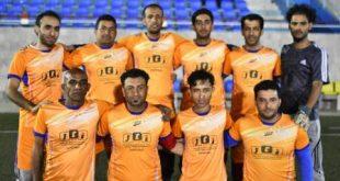 الاعلام الرياضي اليمن